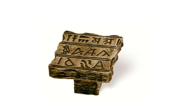 Siro SH100 - AB - Antique Brass - Egyptian